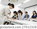 연수회 공부 자격 교육 강습 사무실 비즈니스 강의 습관 수업 27012326
