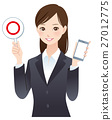 回答 智能手机 女性白领 27012775