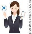 回答 智能手机 女性白领 27012776