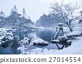 เคนโรคุเอ็น,ฉากหิมะ,หิมะ 27014554