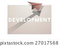 Paper Plane Icon Mission Concept 27017568