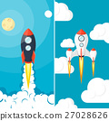 Rocket ship. Launch. Space travel. Start up 27028626