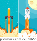 Rocket ship. Launch. Space travel. Start up 27028655