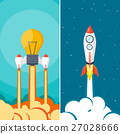 Rocket ship. Launch. Space travel. Start up 27028666
