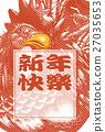 """2017年新年贺卡模板""""红公鸡""""新年珍珠伴奏空间空明信片人像定位 27035653"""