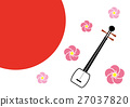 三弦琴 新春 新年的 27037820