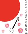 三弦琴 新春 新年的 27037832