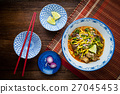 Khao Soi Thai Noodle Curry Soup 27045453