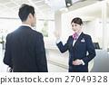 乘務員 客戶服務 商務人士 27049328