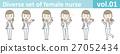 矢量 護士 姿勢 27052434
