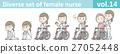 矢量 護士 夫人 27052448