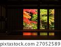 Autumn foliage surround Nanzen-ji building, Kyoto 27052589