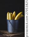 Fresh Yellow Bananas 27053825