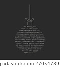 Christmas ball toy made of programming code  27054789