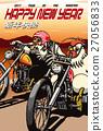 新年賀卡 賀年片 騎車 27056833
