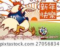 新年賀卡 賀年片 足球 27056834