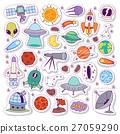 矢量 矢量图 天文学 27059290