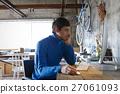 建立辦公室業務場景 27061093