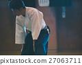 martial artist 27063711