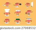 brain cartoon career set 27068532
