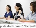 연수회 공부 학생 학생 자격 교육 강습 사무실 비즈니스 강의 습관 수업 27070649