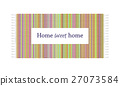 Home sweet home text on carpet background 27073584