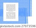 地毯 插圖 摳圖 27073596