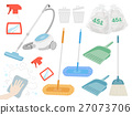 为清洗设置的例证 27073706