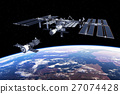 Spacecraft Docked To International Space Station 27074428