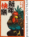 矢量 雞 雞肉 27074820
