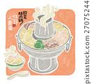 酸菜白肉锅 新年 火锅 食物插画 27075244
