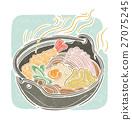 烹调 菜肴 料理 27075245