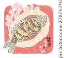 鱼 烹调 菜肴 27075246