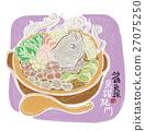 鱼 烹调 菜肴 27075250