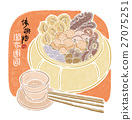 新年 佛跳墙 年菜 食物插画 27075251