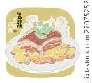 豬肉 食品 食物 27075252