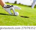 高尔夫 高尔夫球 曲棍球 27076352