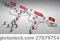 Applicants Recruitment Process 27079754