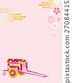 Otomi和樱花 27084415