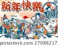 """2017年新年贺卡模板""""嘿嘿七个幸运神""""新年珍珠伴奏空间空明信片景观 27086217"""