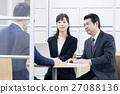 企業形象 27088136