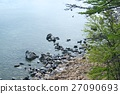 The Baikal seal nerpa 27090693