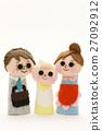 아기, 가족, 주부 27092912