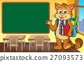 school, cat, education 27093573