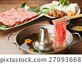 shabu-shabu, beef, food cooked in a pot 27093668