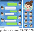 female, females, lady 27093870