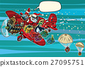Santa Claus on vintage planes dropped Christmas 27095751