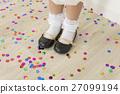 파티 이미지 27099194