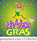 Mardi Gras Girl Design 27100203
