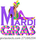 Mardi Gras Girl Design 27100204